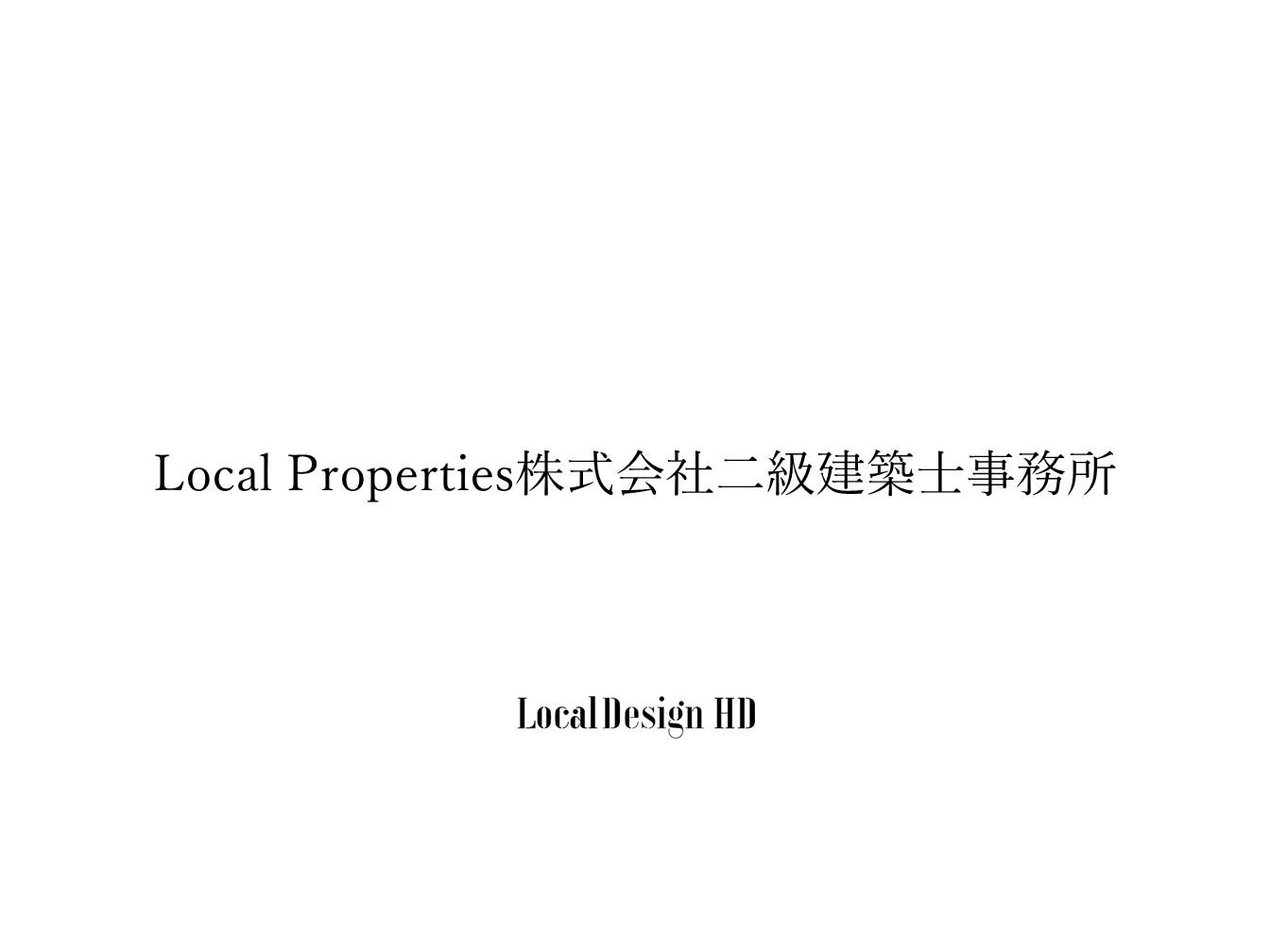 LP二級建築士事務所